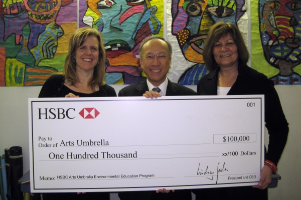 Supporting Arts Umbrella: HSBC Bank Canada