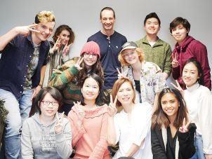 EA Teen Animation Scholarship Program 2017, Arts Umbrella