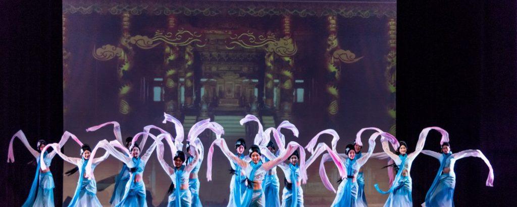 Lorita Leung Chinese Dance Company