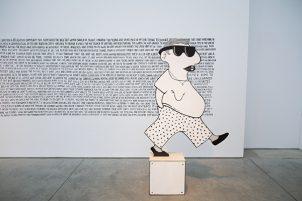 Joni Taylor-Emily Carr exhibit