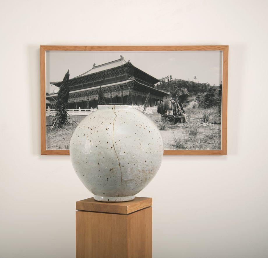New Temple Jingdezhen, 2016