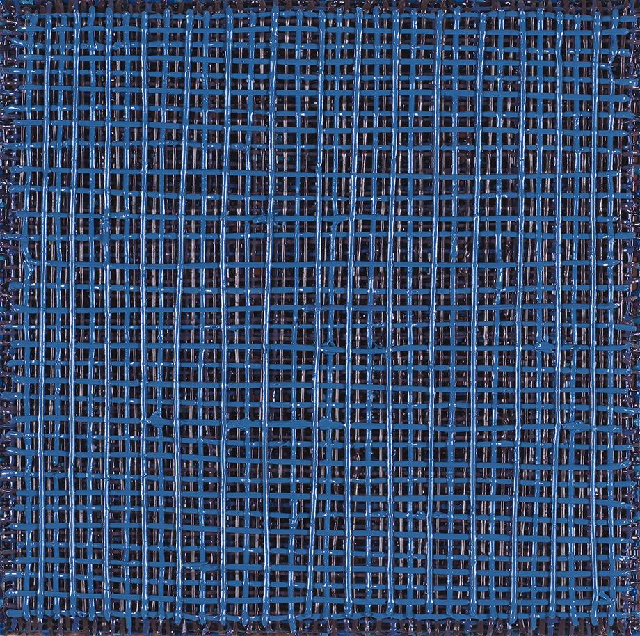 Open Blue Shade, 2017