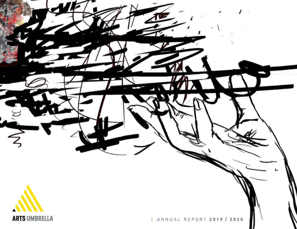 Arts Umbrella 2020 Annual report cover
